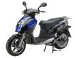 Електрически скутер MSG-B 3000W