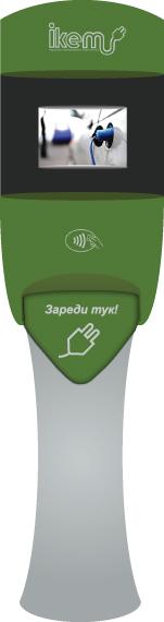 Първата българска, сертифицирана зарядна колонка!