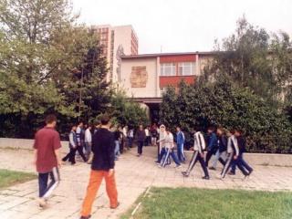Професионална гимназия от Ямбол се присъедини към ИКЕМ