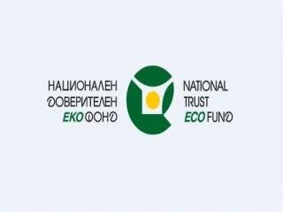 НДЕФ стартира набиране на проекти по Схемата за насърчаване използването на ЕПС