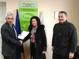 Община Козлодуй подписа меморандум с ИКЕМ