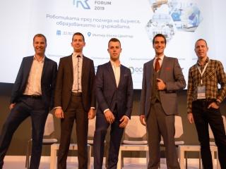 Форум по роботика и автоматизация събра българската технологична екосистема