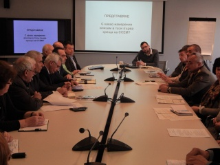 INSTITUTIONAL MEETING OF THE SECTORAL ELECTRICAL MOBILITY COUNCIL