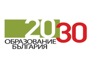 EVIC and Education Bulgaria 2030 have signed a memorandum of cooperation