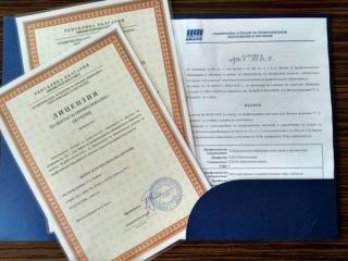 Професионална квалификация във ВА ''Г.С.Раковски''