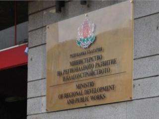 Проект  на Наредба за планиране и проектиране на комуникационно- транспортната система на урбанизираните територии
