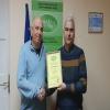 AHMOP EOOД получи сертификат за членство в ИКЕМ
